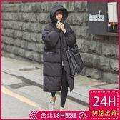 免運★梨卡 -【韓國製】小中大尺碼M-3XL情侶可穿爆款/匹諾曹朴信惠款長版羽絨棉風衣外套大衣A811