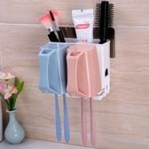 雙慶吸壁式牙膏牙具置物架免打孔壁掛洗漱套裝 ys889『毛菇小象』
