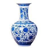 陶瓷花瓶擺件現代中式客廳酒櫃裝飾品擺件仿古青花瓷插花器