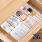 抽屜整理收納分隔盒桌面塑料小盒子餐具儲物盒【古怪舍】