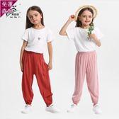 防蚊褲 兒童防蚊褲薄款夏季嬰幼兒小童寶寶防蚊褲男童女童空調褲長褲夏裝