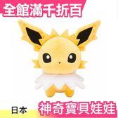 【雷伊布 / 雷精靈】日本 神奇寶貝 寶可夢 娃娃 口袋妖怪【小福部屋】