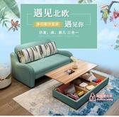 雙人沙發床 沙發床可褶疊客廳雙人小戶型1.2多功能兩用三人布藝儲物1.8米2米T