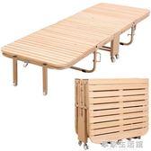 木板床硬板實木折疊床單人床辦公室午休床午睡床隱形床陪護床鐵藝-享家生活館 IGO