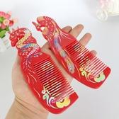 婚禮用品紅色木質婚慶梳子鴛鴦龍鳳對梳