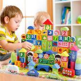 兒童積木玩具1-2周歲益智男孩3-6歲嬰兒木制女寶寶拼裝4-7-8-10歲 父親節禮物