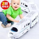 兒童萬向電動大號仿真和諧號火車益智玩具軌道高鐵動車模型【完美生活館】