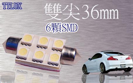 雙尖36mm 6晶X6顆 LED燈 C5W (也有24V)