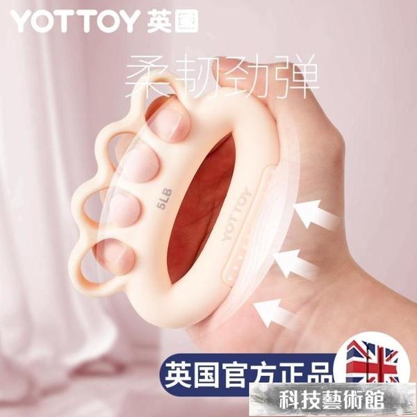 握力器握力器硅膠握力圈男女專業練手手指康復訓練器材練臂肌訓練握力球 交換禮物