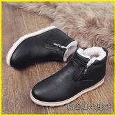 雨靴男 冬季加絨雨鞋男中筒防水雨靴男士防滑水鞋保暖加棉水靴雪地靴