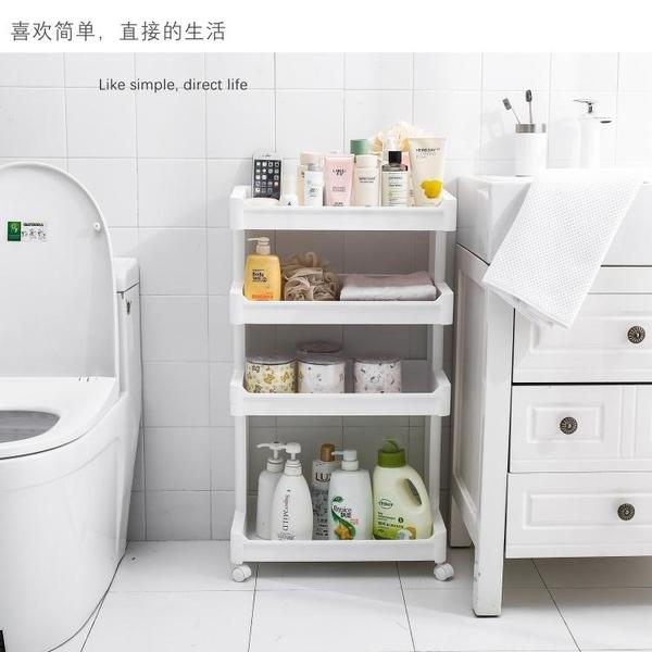 衛生間浴室置物架洗衣機夾縫收納櫃洗手間廁所塑膠儲物架馬桶落地 英雄聯盟