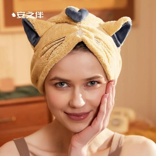 安之伴吸水干發帽女珊瑚絨浴帽甜美卡通可愛貓耳朵擦頭發干發毛巾魔方數碼