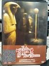 挖寶二手片-P17-148-正版DVD-其他【冒險王:埃及 發現法老王的私人秘密】-地理風光類(直購價)