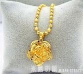 黃金色項錬 歐幣金飾品長命鎖 牡丹花 孔雀珠珠項錬久不褪色沙金首飾禮物 米蘭街頭