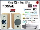 法國製 FOCAL CHORA 806 書架喇叭 + QUAD Vena II PLAY - 現貨可視聽