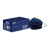 萊潔 醫療防護口罩成人-藍絲綢(50入/盒裝)
