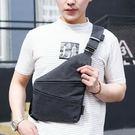 包包 男士數碼收納槍包帆布胸包斜挎運動腰包多功能超薄貼身單肩防盜包