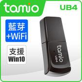 【鼎立資訊 】TAMIO UB4-USB 藍芽4.0 藍芽 無線網卡 系統相容性高