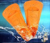 橡膠蛙鞋游泳訓練短腳蹼浮潛自由泳硅膠腳蹼腳掌成人潛水蛙鞋xw 全館免運