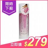 日本COSMO 胎盤素白肌美容液(180ml)【小三美日】原價$299