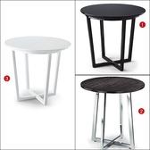 【水晶晶家具/傢俱首選】CX0693-4 米蘭鐵腳造型腳架休閒小圓几~~三款可選