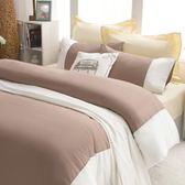 絲光精梳棉 雙人4件組(床包+被套+枕套) 彩色公園-香草拿鐵 BUNNY LIFE