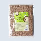 【喜願】本土小麥籽8包