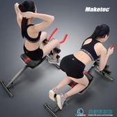 健腹器運動健身器材家用腹肌鍛煉美腰機懶人瘦腰收腹機jy【限量85折】