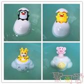 兒童洗澡戲水玩具寶寶洗頭浴室灑水沐浴【聚可愛】