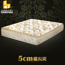 ASSARI-典藏旗艦5CM備長炭三線強化側邊獨立筒床墊(單大3.5尺)