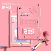 iPad air3保護套pro10.5矽膠殼迷妳軟【輕派工作室】