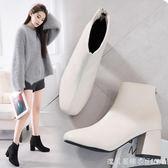 2018新款鞋瘦瘦靴英倫風百搭高跟網紅短靴粗跟春秋冬季短筒靴子女 漾美眉韓衣