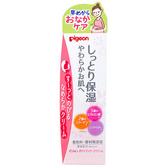 日本製 Pigeon 貝親妊娠紋按摩護理霜 110g 無香料