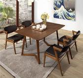 [紅蘋果傢俱]SBE-015 餐桌椅 實木 餐桌 餐椅 簡約 現代 飯桌