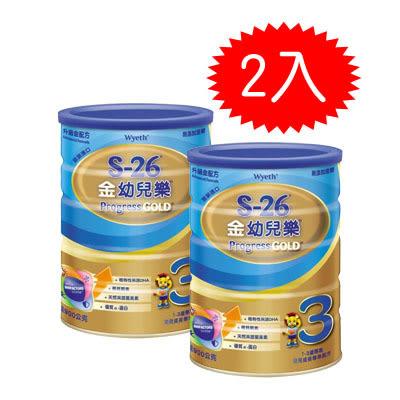 【佳兒園婦幼館】惠氏 S-26金幼兒樂升級配方900g-2罐