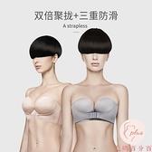 無肩帶內衣女聚攏防滑抹胸式內衣小胸隱形文胸美背裹胸罩【大碼百分百】