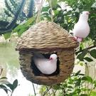 鳥窩手工草編鳥窩鳥巢鴿子窩八哥鷯哥繁殖窩牡丹旋風虎皮鸚鵡花園用品 智慧 618狂歡