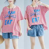 夏季新款文藝大尺碼女裝上衣圓領字母條紋不規則卷邊薄款短袖T恤衫