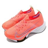 Nike 慢跑鞋 Wmns Air Zoom Tempo Next FK 橘 白 女鞋 React 泡棉中底 多功能 運動鞋【ACS】 CI9924-800