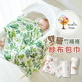 嬰兒紗布包巾蓋被Muslintree雙層手繪竹纖維浴巾-JoyBaby