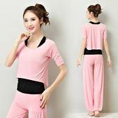 現貨 XXXL/(長袖)粉 白 粉燈籠褲 瑜伽服套裝女莫代爾寬鬆6-22