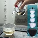 錘紋玻璃旅行茶具套裝一壺二杯便攜包快客隨身功夫泡茶壺茶杯蓋碗 【全館免運】
