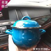 琺瑯鍋 日式湯鍋1.3升 精品16cm琺瑯搪瓷泡面碗帶保鮮蓋燃氣電磁爐通用 快速出貨YTL