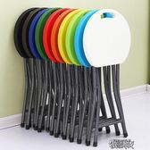 塑料折疊凳凳子椅子家用椅成人餐桌高圓凳小板凳簡易便攜靠背戶外 街頭布衣