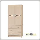 {{ 海中天休閒傢俱廣場 }} F-21 摩登時尚 衣櫃系列 149-6 幸運草白橡 2.5x7尺衣櫥