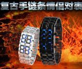 創意時尚熔巖手錶男女青少年LED夜光電子情侶手環黑科技防水手鏈igo 西城故事