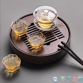 小型茶盤家用瀝水托盤茶具茶臺竹制圓形蓄泡茶盤【千尋之旅】