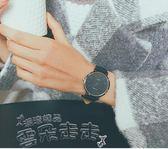 手錶ins手錶女學生簡約韓版潮流ulzzang復古森繫文藝小清新林小宅 雲朵走走