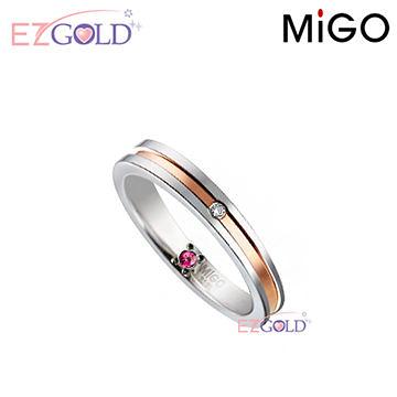 MiGO鋼飾♥未來♥鋼飾戒指(女)