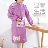 成人長袖圍裙 廚房防臟做飯圍腰可愛卡通全包式男女反穿罩衣 魔法街